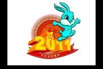 金色立体2011兔年卡通兔子图片