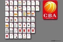 篮球logo设计及VI