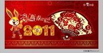 2011新年春节素材