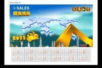 2011年企业年历模板