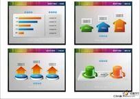 3D质感PPT图表