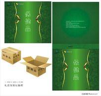 保健品礼品盒包装