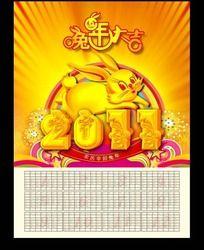 2011黄金兔日历设计