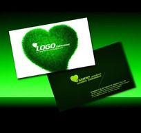 绿色心形名片设计