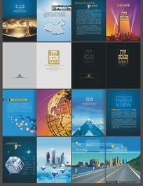 建筑装饰画册设计