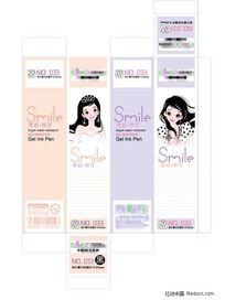 韩国女孩文具包装