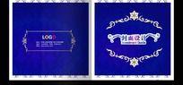 蓝色欧式花边深蓝色封面设计