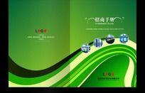 绿色动感封面设计模板