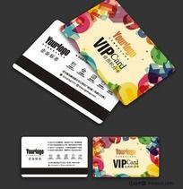时尚色彩VIP卡CDR源文件 CDR