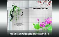学校教育行业画册封面模板素材下载