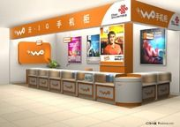 联通沃专卖店3D模型