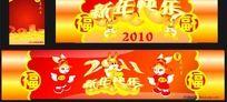 2011年兔年春节高炮设计