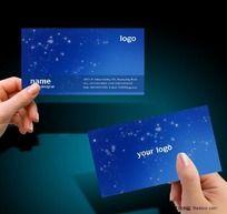 12款 简洁蓝色科技名片模板PSD素材下载