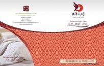 家纺企业型录封面方案