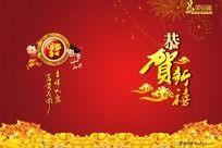 2011新年贺卡