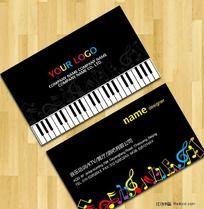 9款 钢琴名片素材PSD下载