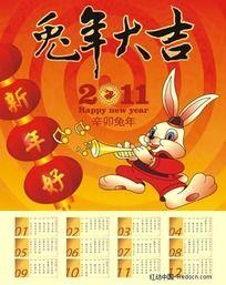 兔年大吉年画-卡通兔子创意