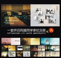 怀旧风格 同学录纪念册CDR下载之九