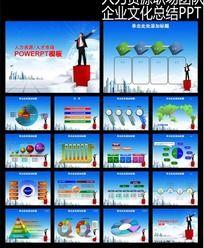 人才资源职场团队企业文化总结 PPT模板下载