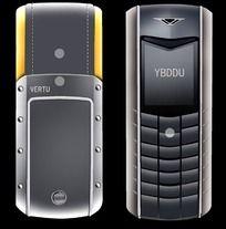 工业手机设计效果图 PSD