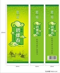隐府茶叶包装设计