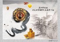 中国风 水墨 山林设计