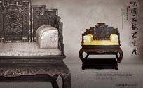 木雕产品画册