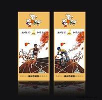 2010广州亚运会招贴海报系列03