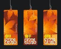 秋季打折卡标签