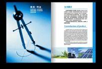 企业画册内页CDR模板