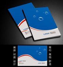 简洁高档画册封面设计