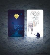 钻石卡vip贵宾卡4