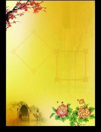 古典 中国风 背景PSD模板
