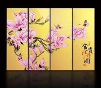 12款 富贵牡丹图客厅装饰画