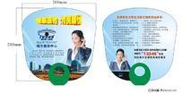 广告扇设计CDR CDR