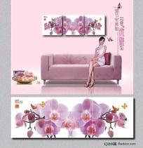 客厅花卉蝴蝶兰无框画设计