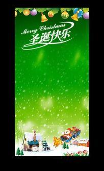 【圣诞快乐图片】