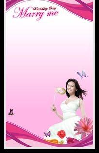 情人节展板海报背景