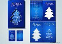 圣诞节邀请函设计