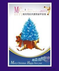 2011圣诞新年海报矢量图