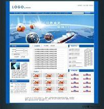 蓝色通用企业网页