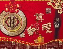 礼品包装盒 中国风