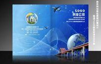商务科技画册封面PSD设计