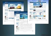 一套建筑网页 PSD