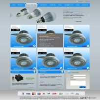 LED灯电子产品网页设计 PSD