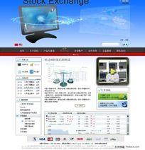 股票外汇网页设计