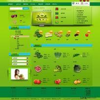 蔬果网网页设计 PSD