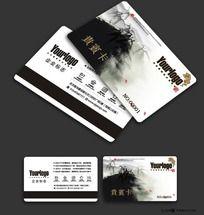 中国风水墨画VIP卡
