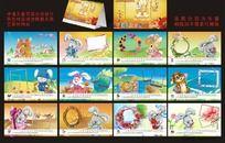 2011卡通兔子台历设计