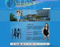 时尚服装网站网页内页 PSD
